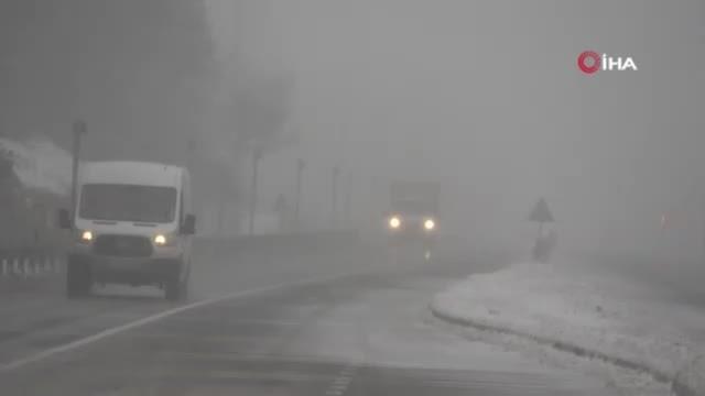 Şiddetli kar yağışı başladı